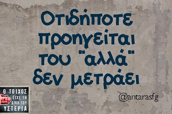 kalytera tweets