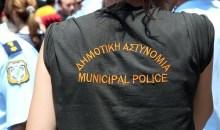 156 προσλήψεις δημοτικών αστυνομικών μέσω πλαστών πιστοποιητικών