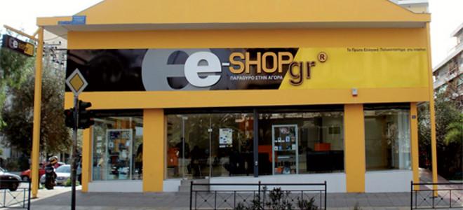 e-shop.gr-660