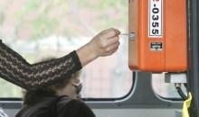 ΟΑΣΑ: Επιβάτες χωρίς εισιτήριο – Πώς θα σβήσετε τα πρόστιμα στα ΜΜΜ