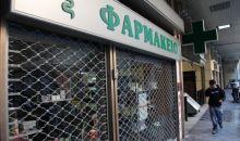 Σε 48ωρη πανελλαδική απεργία κατέρχονται οι φαρμακοποιοί
