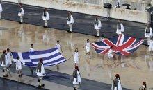 Αλυσιδωτές οι επιπτώσεις με την έξοδο της Βρετανίας – Πώς επηρεάζεται η Ελλάδα