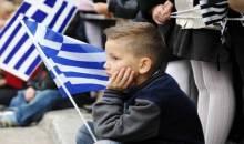 Μέχρι το 2050 οι Ελληνες θα έχουμε μειωθεί κατά 14,5%!