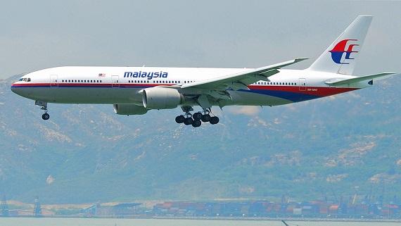 malaysia aeroplano