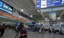 Μετά από πέντε χρόνια ύφεσης το Ελ. Βενιζέλος μπαίνει σε τροχιά ανάκαμψης – 150 νέες πτήσεις