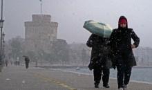 Παγετός και χιόνι τα κύρια χαρακτηριστικά του καιρού στη βόρεια Ελλάδα