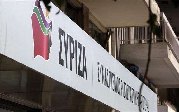 metakomish syriza