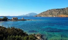 «The Island»: Ετσι θα λέγεται τηλεπαιχνίδι επιβίωσης σε ακατοίκητο νησί μεταξύ Ρόδου-Χάλκης