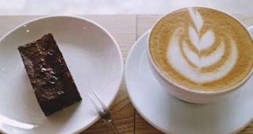 《美食*新北新莊區》 先喝咖啡。捷運新莊站,用好咖啡喚起心中的獅子