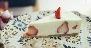《美食*新北永和區》大人的甜點。四號公園周邊,小孩也可以安心吃的手工蛋糕