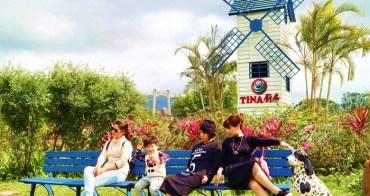 《美食*桃園大溪區》TINA廚房。有機風味套餐,親子與寵物適合的景觀餐廳