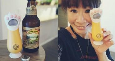 《台北貓咪酒館》BeerCat碧耳貓。赤峰街近中山站的精釀啤酒,喝杯輕鬆下午酒!