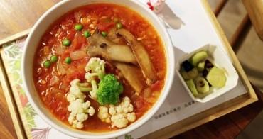 《美食*台北中正區》真。食物 。微風台北車站二樓的蔬食專賣,推薦六顆牛番茄湯麵!