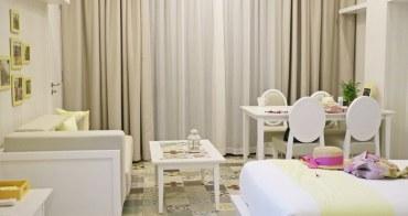 《住宿*越南胡志明 》Liefhotel Saigon。(下)純白色與滿滿花磚的浪漫套房