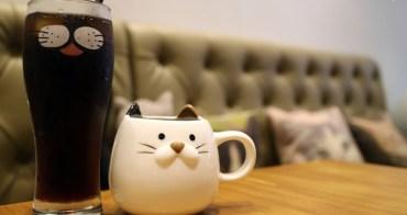 《美食*新北中和區》遇見貓輕食咖啡館|南勢角站.貓咪主題平價早午餐