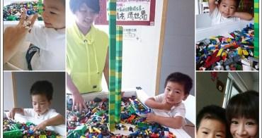 《美食*台北萬華區》FUN樂砌。西門町親子餐廳,一起玩樂高積木