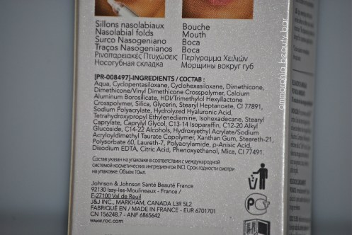 RoC Wrinkle Filler ingredients