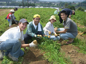 Working in a farm field in Takayama, Japan