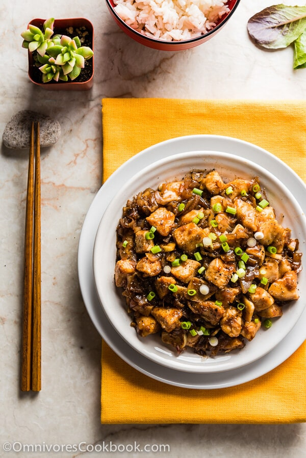 Stir Fried Chicken with Black Bean Sauce (豉汁干葱爆鸡球)