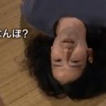 matayoshi-gyaku