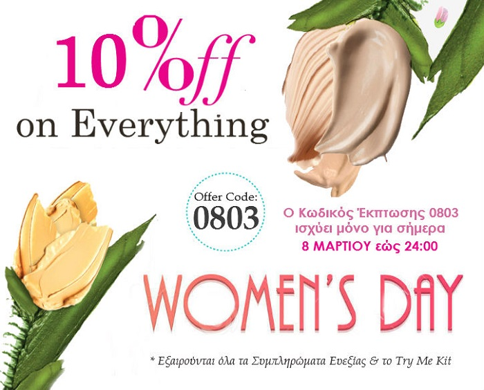 womans day offer code