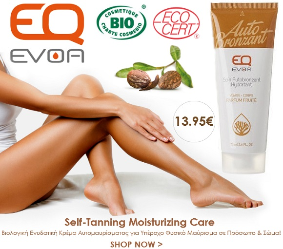 EQ EVOA SELF TANNING
