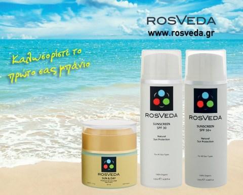 Sunscreen-horigia