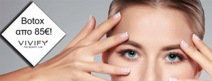 vivify-botox-offer