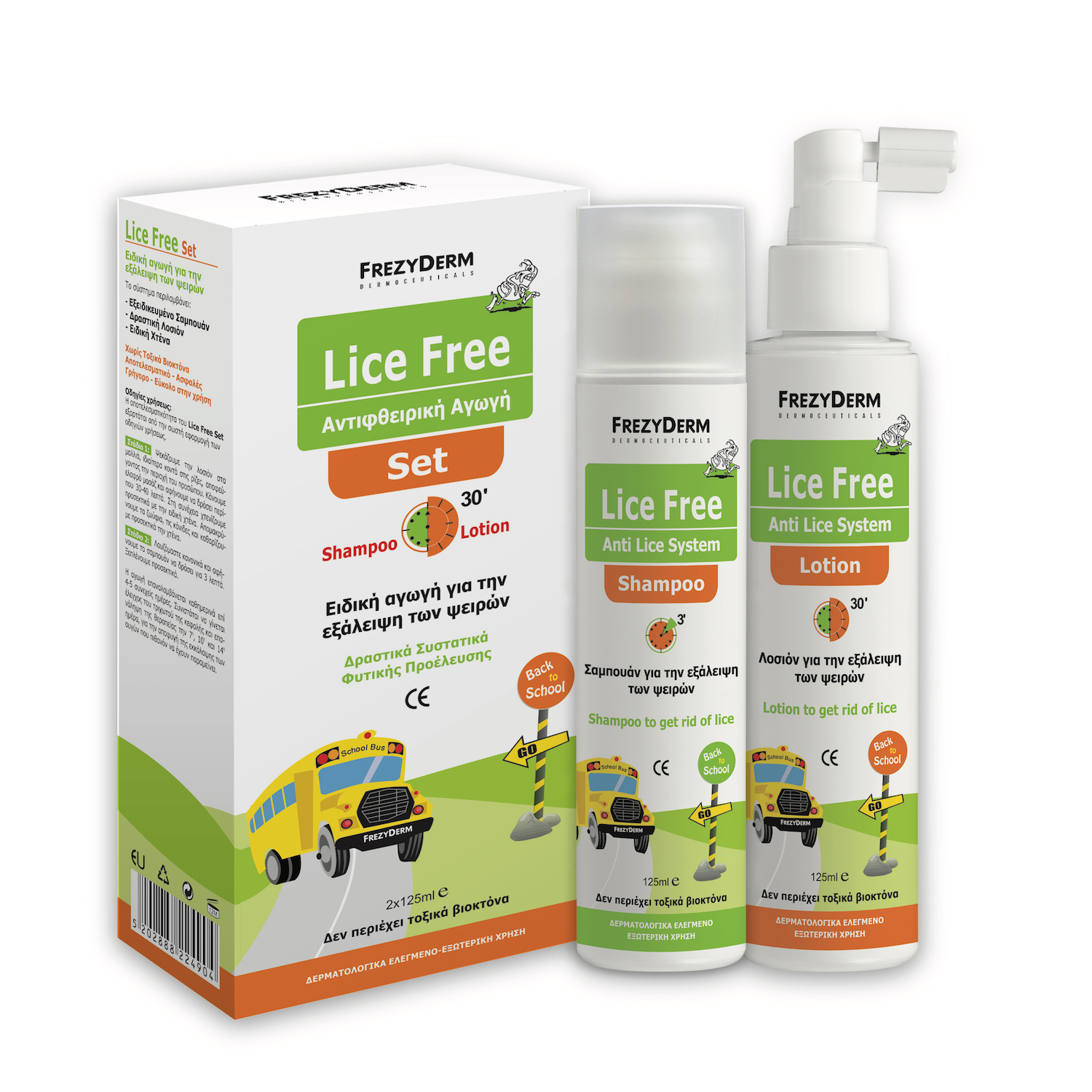 frezyderm_lice free set new