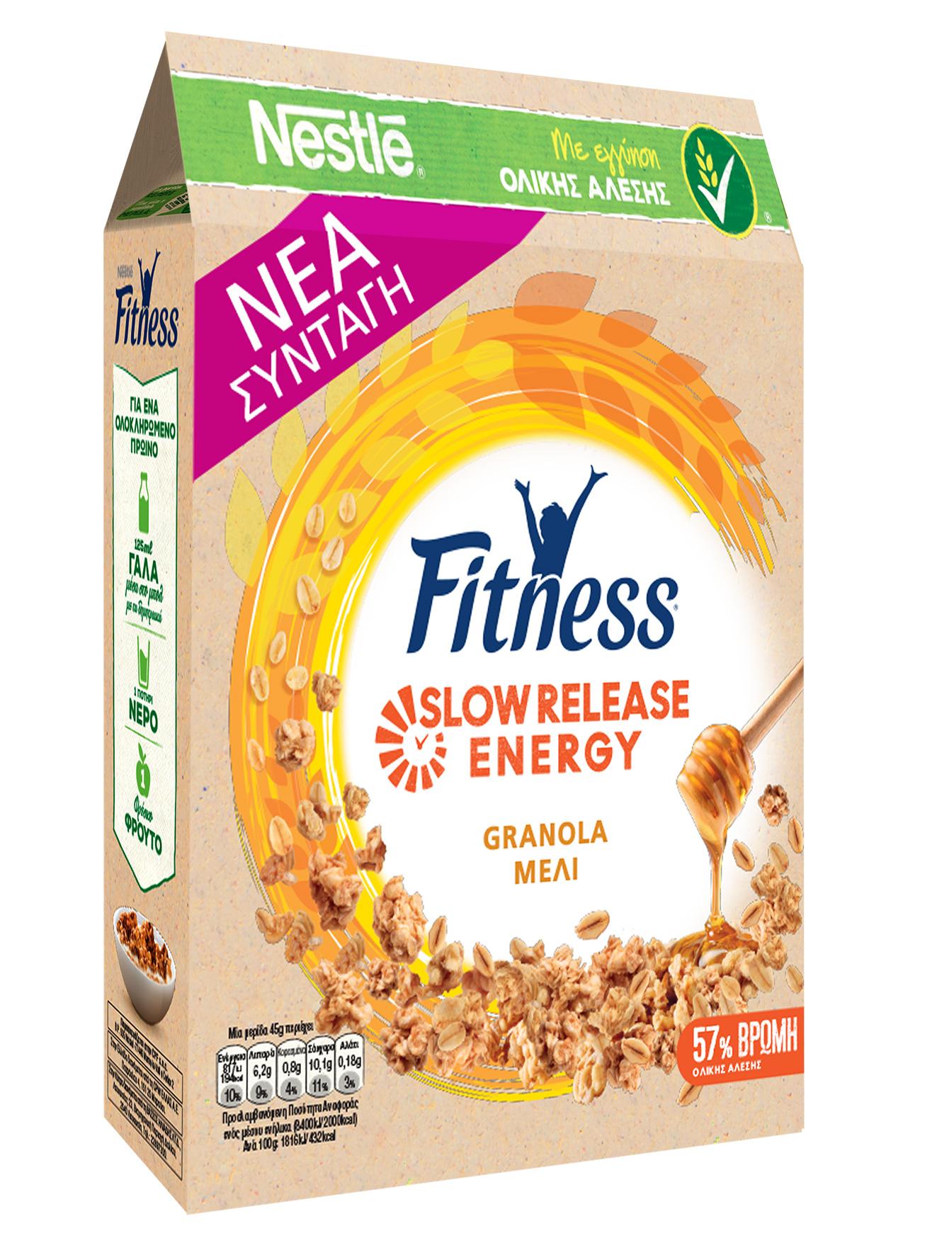 fitness_granola_honey_0