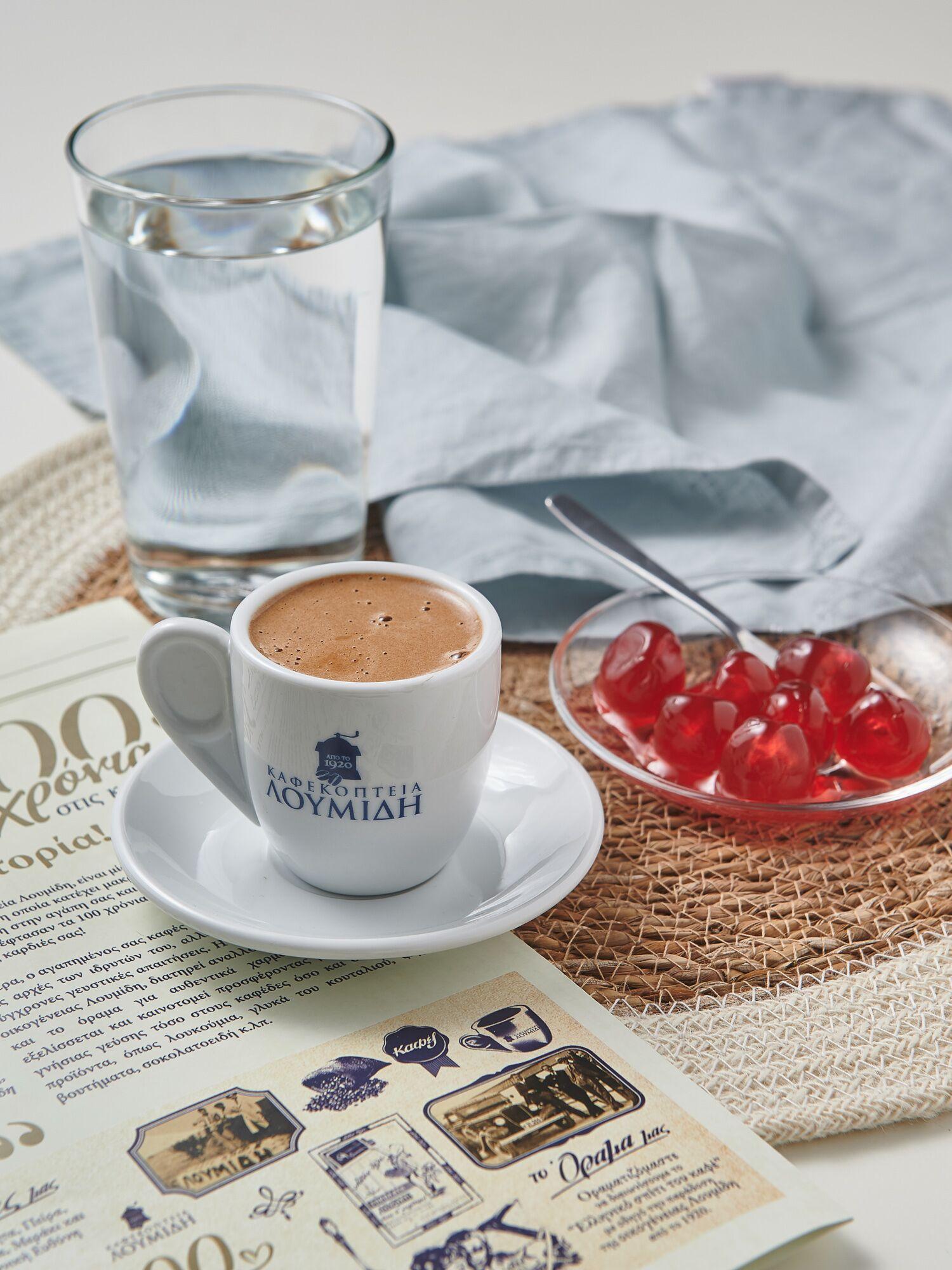 Καφεκοπτεία Λουμίδη Καφές και Γλυκό Κουταλιού