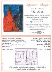 "Invitations for ""Rebirth"", OMTA, Tal & Omer Golan solo exhibition"