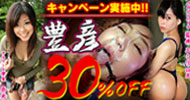 20160217-toyohiko2