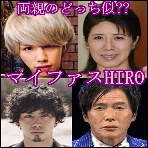 MY FIRST STORY hiroと兄ONE OK ROCK takaは似てる?家族を画像検証