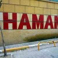 Hamam Day... Scrub down in Douz, Tunisia...