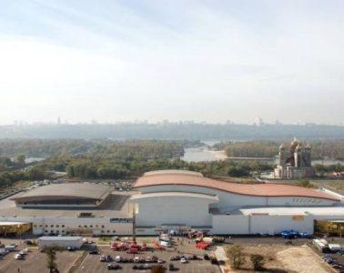 Kyiv Exhibition Centre