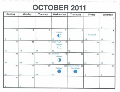 October 2011 Lunar Calendar — One Yahweh