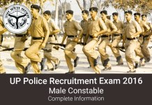 up-police-male-constable-recruitment-2016