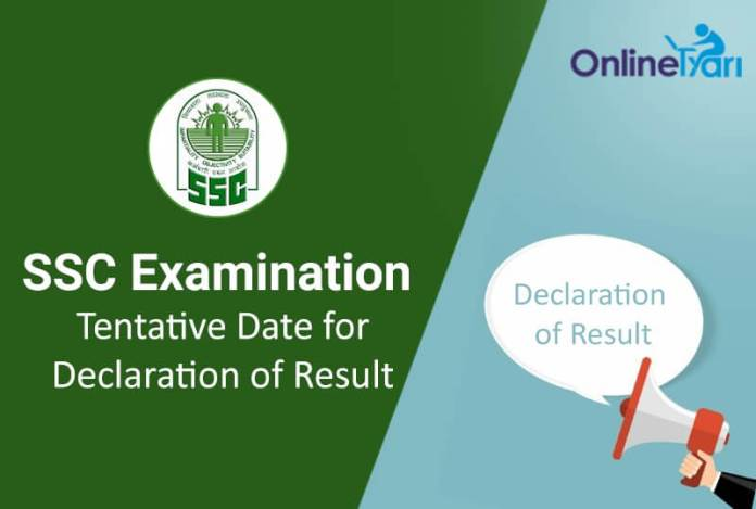 SSC Exam Tentative Date for Declaration of Result