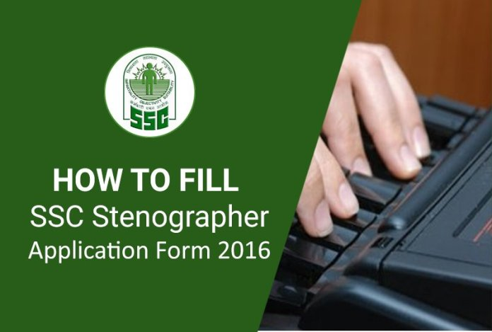 How to Fill SSC Stenographer Application Form