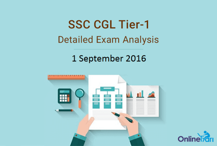 SSC CGL Tier 1 Exam Analysis, Expected Cutoff: 1 September 2016