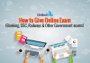 How to Give Online Exam (Banking, SSC, Railways & Other Government exams)