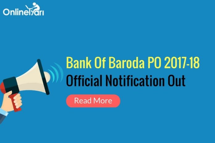 Bank of Baroda BOB Manipal PO 2017 Notification Out: Apply Now