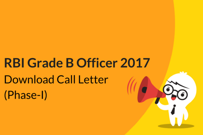 RBI Grade B Officer Admit Card 2017