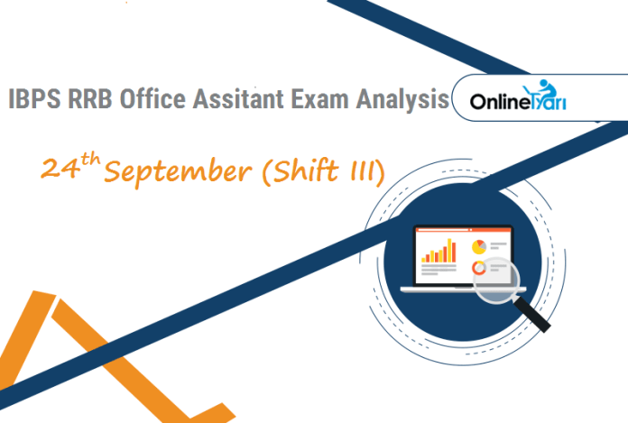 IBPS RRB Assistant Exam Analysis   24th September Shift 3