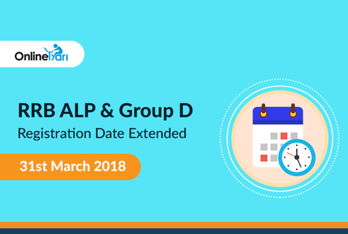 RRB ALP & Group D Registration Date Extended - 31st March 2018