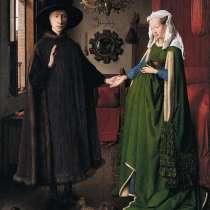 The Arnolfini Portrait