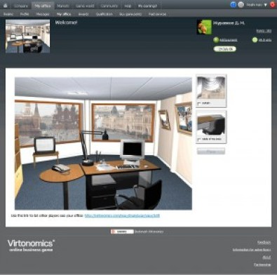 Virtonomics interface2