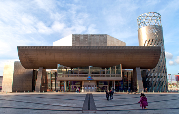 The Lowry Centre in Manchester