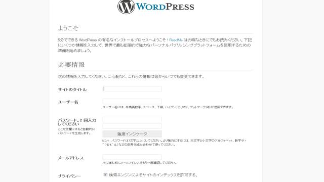 homepage18